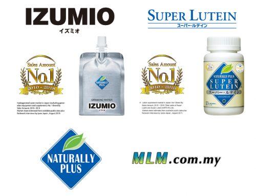 Naturally Plus – IZUMIO and S Lutein